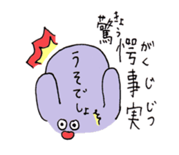 Something like four character idiom sticker #2079576