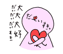 Something like four character idiom sticker #2079577