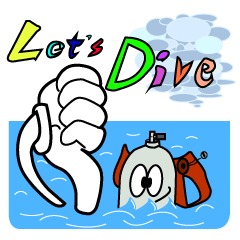 Let's Diving! My name is Tan-kun!