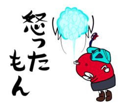 Let's Diving! My name is Tan-kun! sticker #2079684
