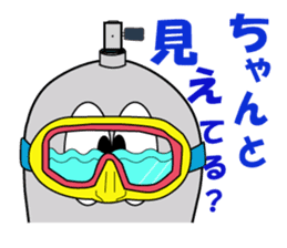 Let's Diving! My name is Tan-kun! sticker #2079689