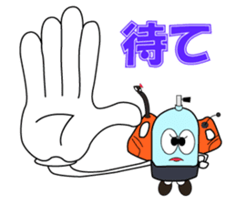 Let's Diving! My name is Tan-kun! sticker #2079690
