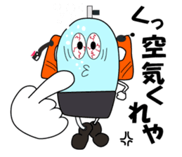 Let's Diving! My name is Tan-kun! sticker #2079693