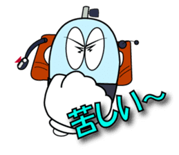 Let's Diving! My name is Tan-kun! sticker #2079697