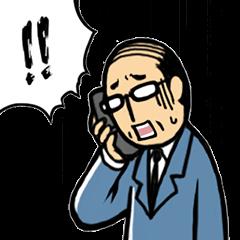 Manga Japanese businessman