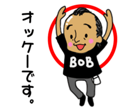 miniBOB sticker #2080701