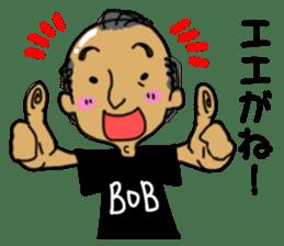 miniBOB sticker #2080715