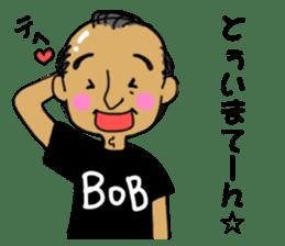 miniBOB sticker #2080719