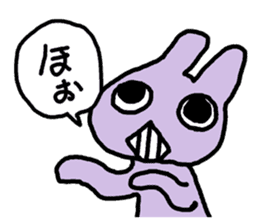 Reply of bad rabbit sticker #2080792
