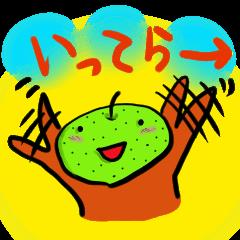 NashiTaro Tottori Language