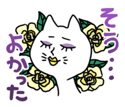 Ms.CAT sticker #2081067