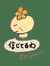 Happy days of Kemuko & Kemuo sticker #2081509