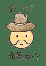 Happy days of Kemuko & Kemuo sticker #2081513