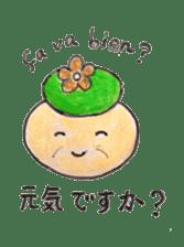 Happy days of Kemuko & Kemuo sticker #2081514