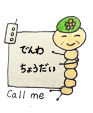 Happy days of Kemuko & Kemuo sticker #2081515