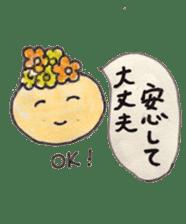 Happy days of Kemuko & Kemuo sticker #2081518