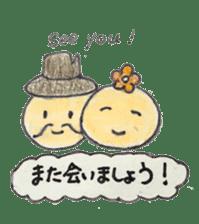 Happy days of Kemuko & Kemuo sticker #2081520