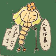 Happy days of Kemuko & Kemuo sticker #2081523