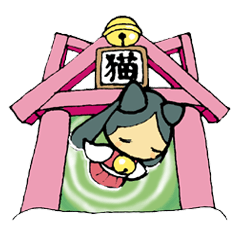 Charm of the cat god