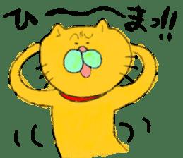 lovely_cats sticker #2081985