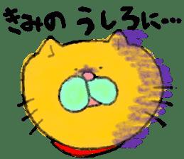 lovely_cats sticker #2081987