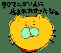 lovely_cats sticker #2081988