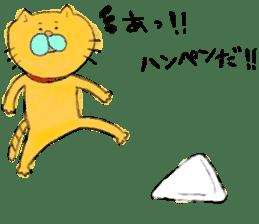 lovely_cats sticker #2081989