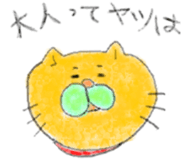 lovely_cats sticker #2081991