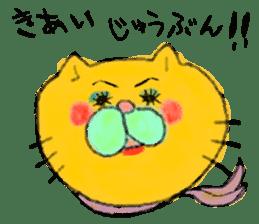 lovely_cats sticker #2081993
