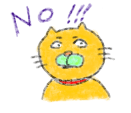 lovely_cats sticker #2081995