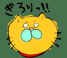 lovely_cats sticker #2082002