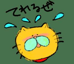 lovely_cats sticker #2082014