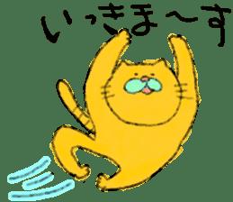 lovely_cats sticker #2082020