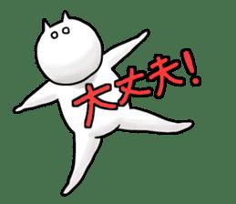 lethargic cat sticker #2082035