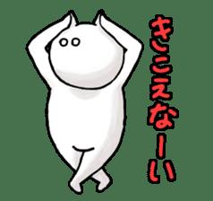 lethargic cat sticker #2082039