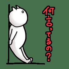 lethargic cat sticker #2082040
