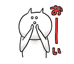 lethargic cat sticker #2082042