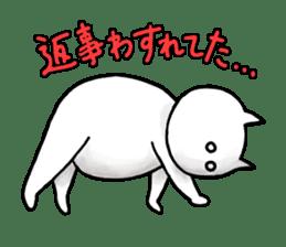 lethargic cat sticker #2082043