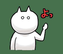 lethargic cat sticker #2082045