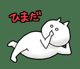 lethargic cat sticker #2082046