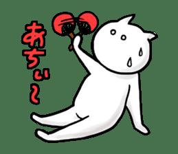 lethargic cat sticker #2082053