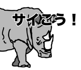 Rhino sticker #2083021