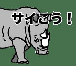 Rhino sticker #2083021