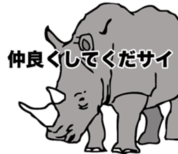 Rhino sticker #2083022