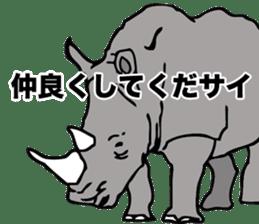 Rhino sticker #2083022