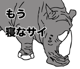 Rhino sticker #2083023