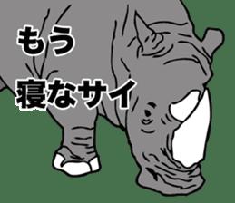 Rhino sticker #2083023