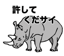 Rhino sticker #2083024