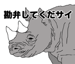 Rhino sticker #2083025