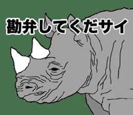 Rhino sticker #2083025